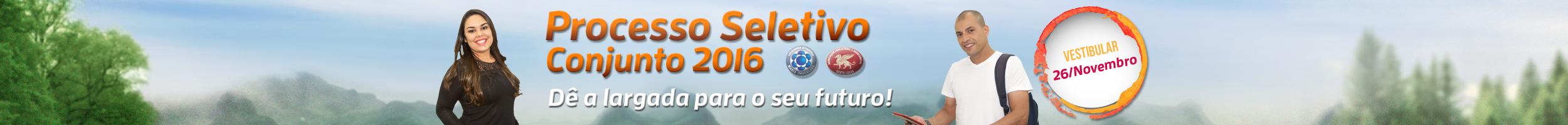 banner_site_imaculada_2